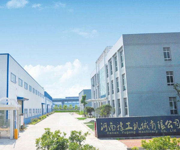 Henan Yugong Machinery Co.,Ltd