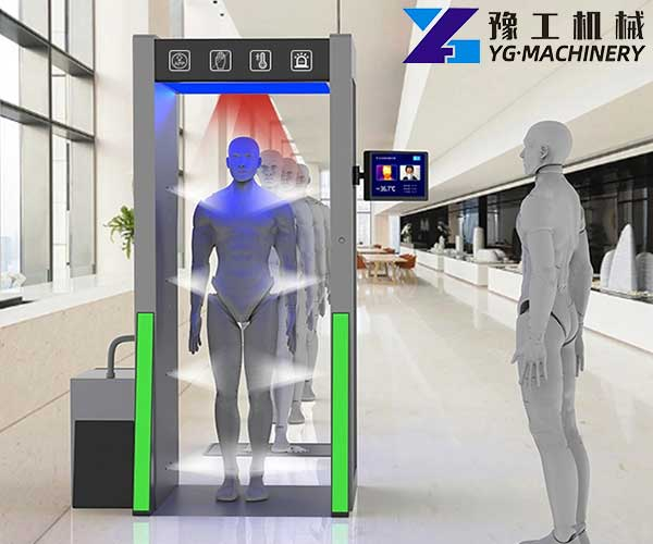 Atomization Disinfection Door