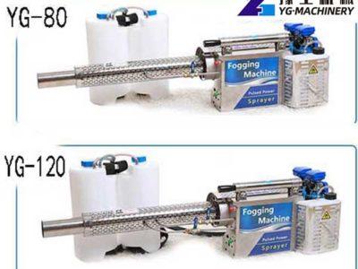 Fog Sprayer Machine for Sale in Spain