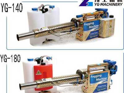 Fog Sprayer Machine for Sale in Spain