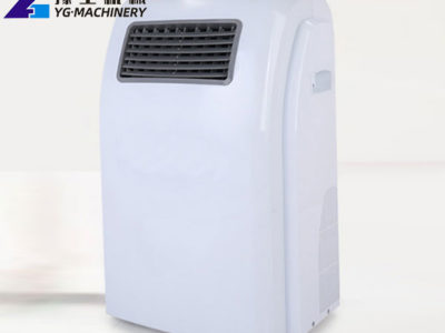 Air Disinfection Machine