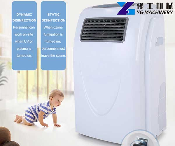 Disinfection Air Purifier