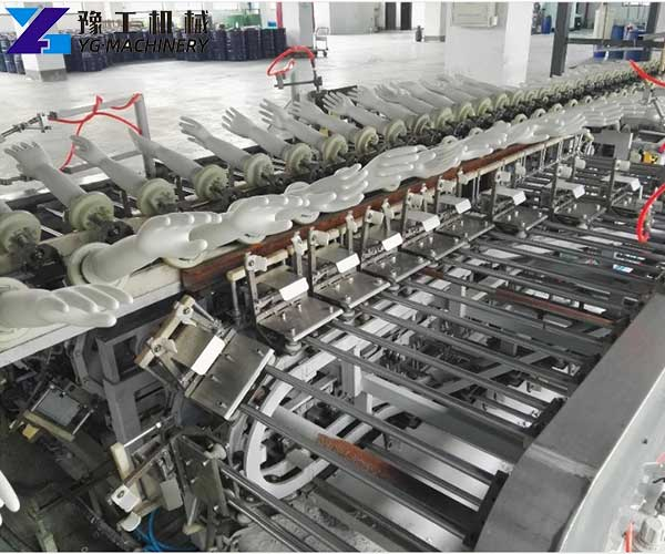 Latex Gloves Manufacturing Machinery