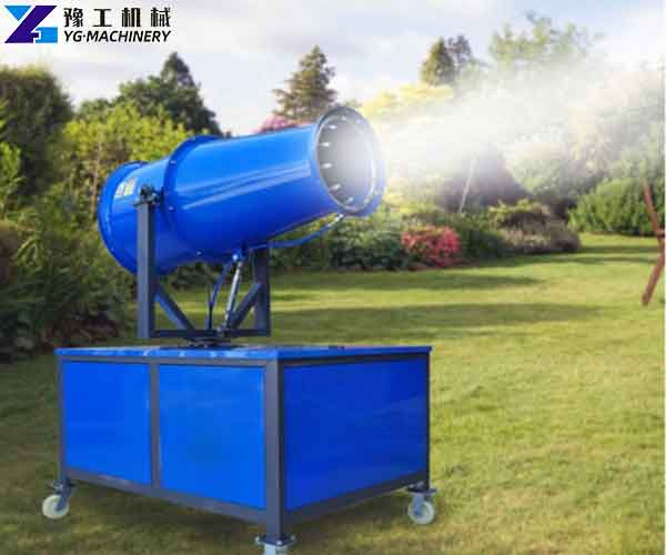 Dust Suppression Cannon