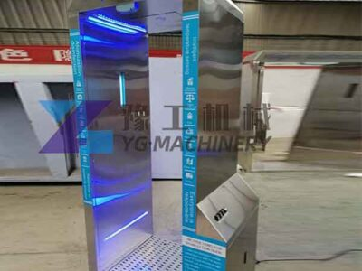 Intelligent Disinfection Door