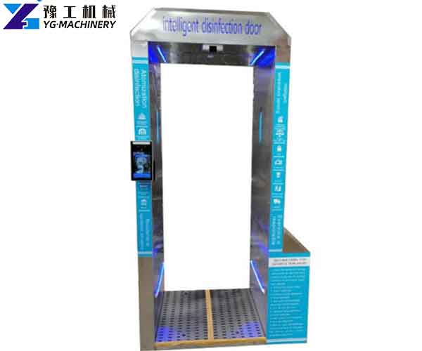Intelligent Disinfection Door Price